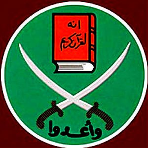 Muslim Brotherhood Seal
